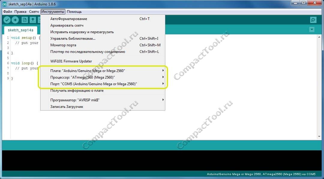Настройка ARDUINO IDE для MEGA 2560 R3