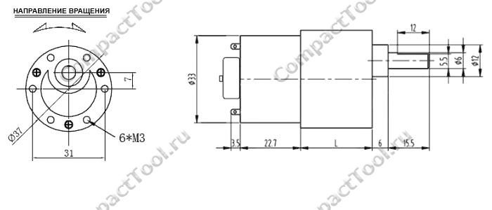 Габаритные размеры мотора-редуктора с энкодером JGB37-520B