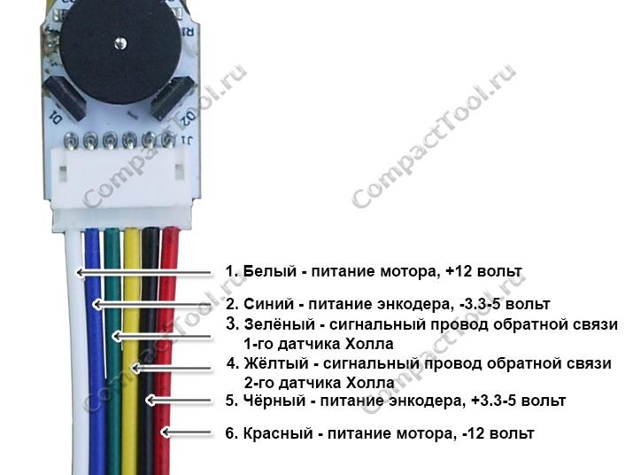 Мотор-редуктор JA12-N20B (JGA-N20B) схема подключения
