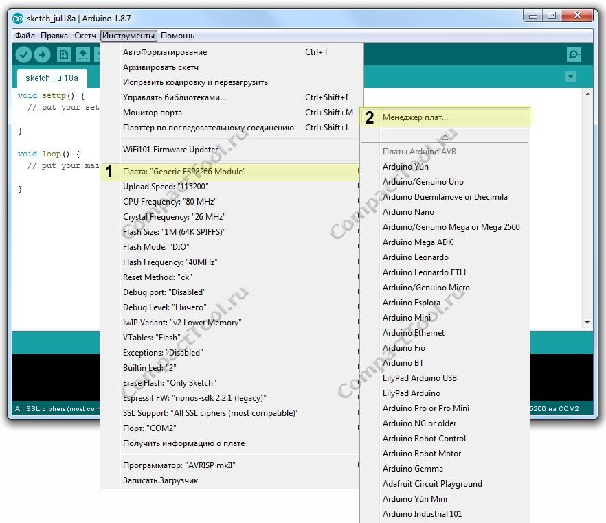Установка платформы ESP8266 в среду разработки ARDUINO IDE