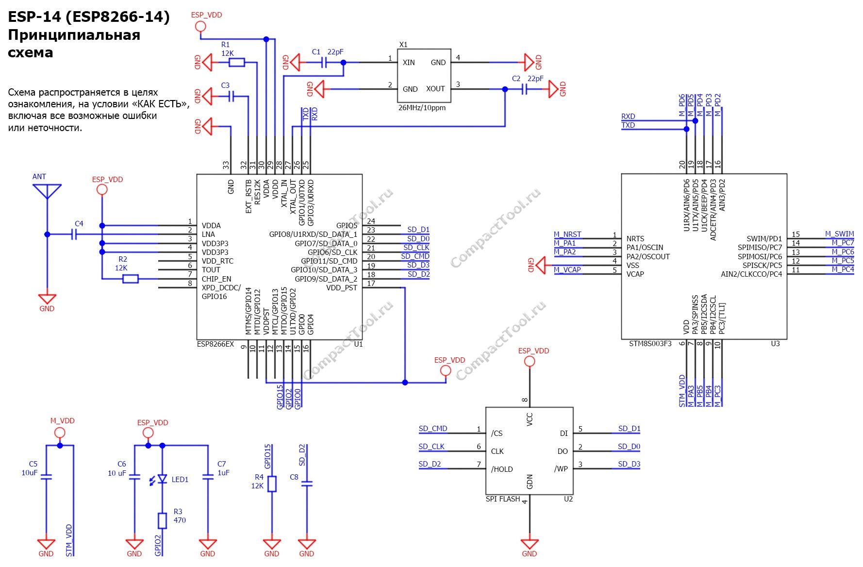 ESP-14 Схема принципиальная ESP-14 Principal scheme