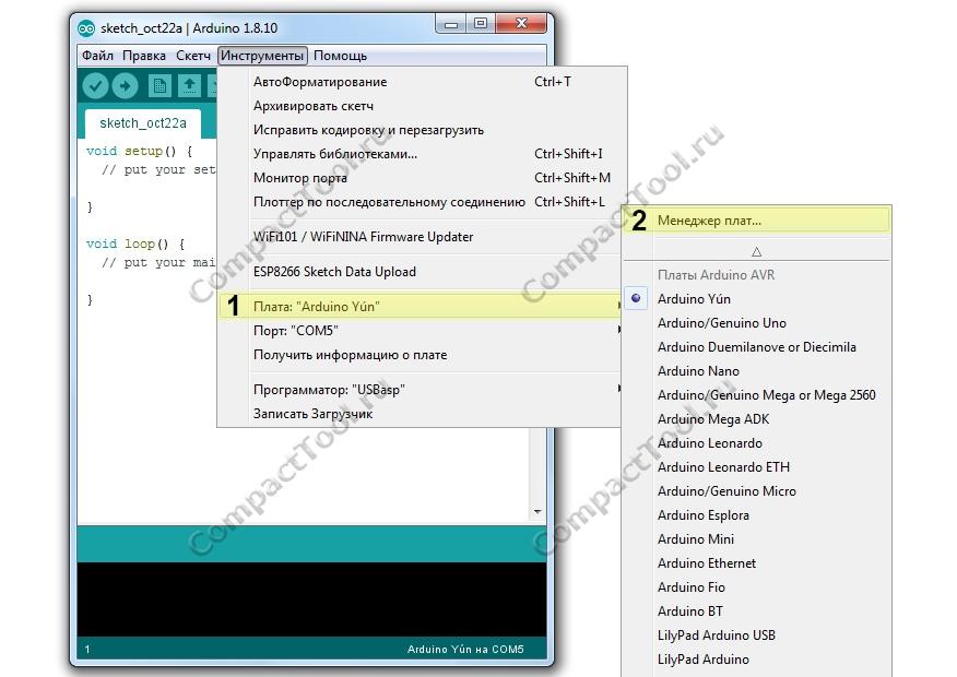 Установка платформы ESP32 в среду разработки ARDUINO IDE