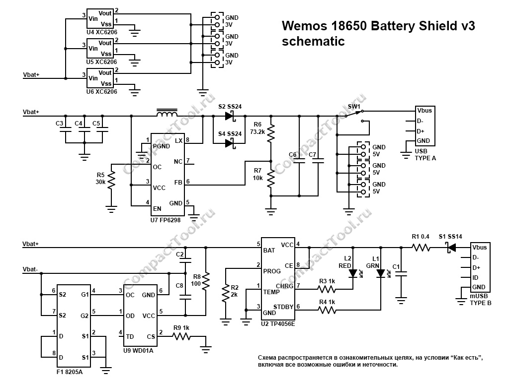 Wemos 18650 Battery Shield V3 Shematic