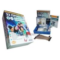 Образовательный конструктор 33 ПРОЕКТА ARDUINO