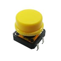 Кнопка тактильная с желтым колпачком