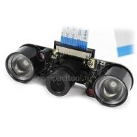 Night Vision Raspberry Pi камера