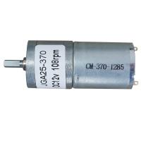 Мотор с редуктором JGA25-370 12В соотношение 1:78 108 об/мин