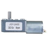 Мотор с редуктором и энкодером JGY-2430 12В 1:972 6 об/мин