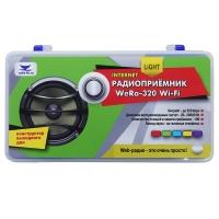 Радиоприемник WeRa-320 Wi-Fi RDKT0402