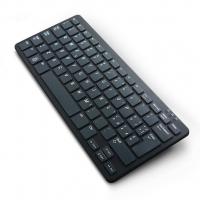Оригинальная клавиатура Raspberry Pi Keyboard с USB-хабом, черно-серая