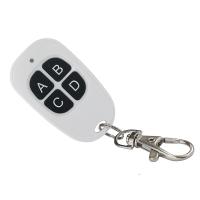 Пульт-брелок белый 4 кнопки ABCD