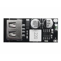 USB-модуль быстрого заряда 5B 3A