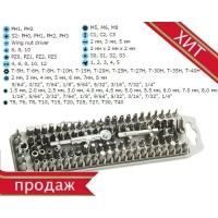 Набор бит ProsKit SD-2310