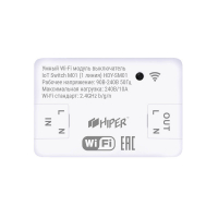 Умный Wi-Fi модуль выключатель HIPER IoT Switch M01