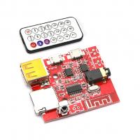 Модуль MP3 декодера с аудиоусилителем и кнопочным управлением HW-771 с пультом управления