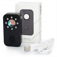 Инфракрасный детектор скрытых камер XIAOMI Smoovie Infrared Detector Black