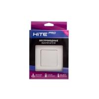 Радиовыключатель HiTE PRO LE-1 (белый)