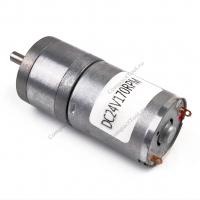 Мотор-редуктор JGA25-370B 24В  1:226 170 об/мин