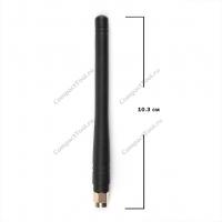 Комплект для дистационного управления  MP426