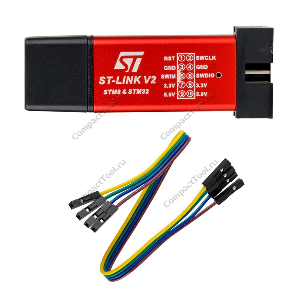 Программатор ST-LINK V2 Mini