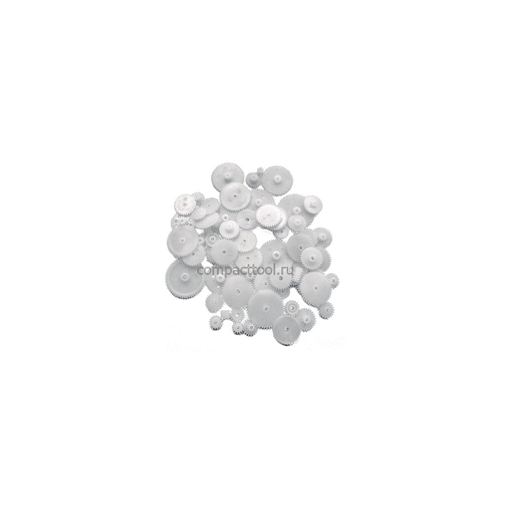 Набор шестеренок пластиковых 58 штук
