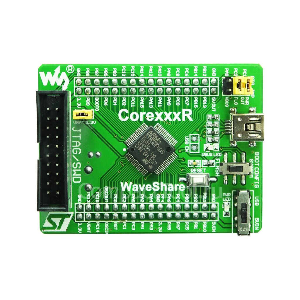 Модуль разработки ARM STM32F405RGT6