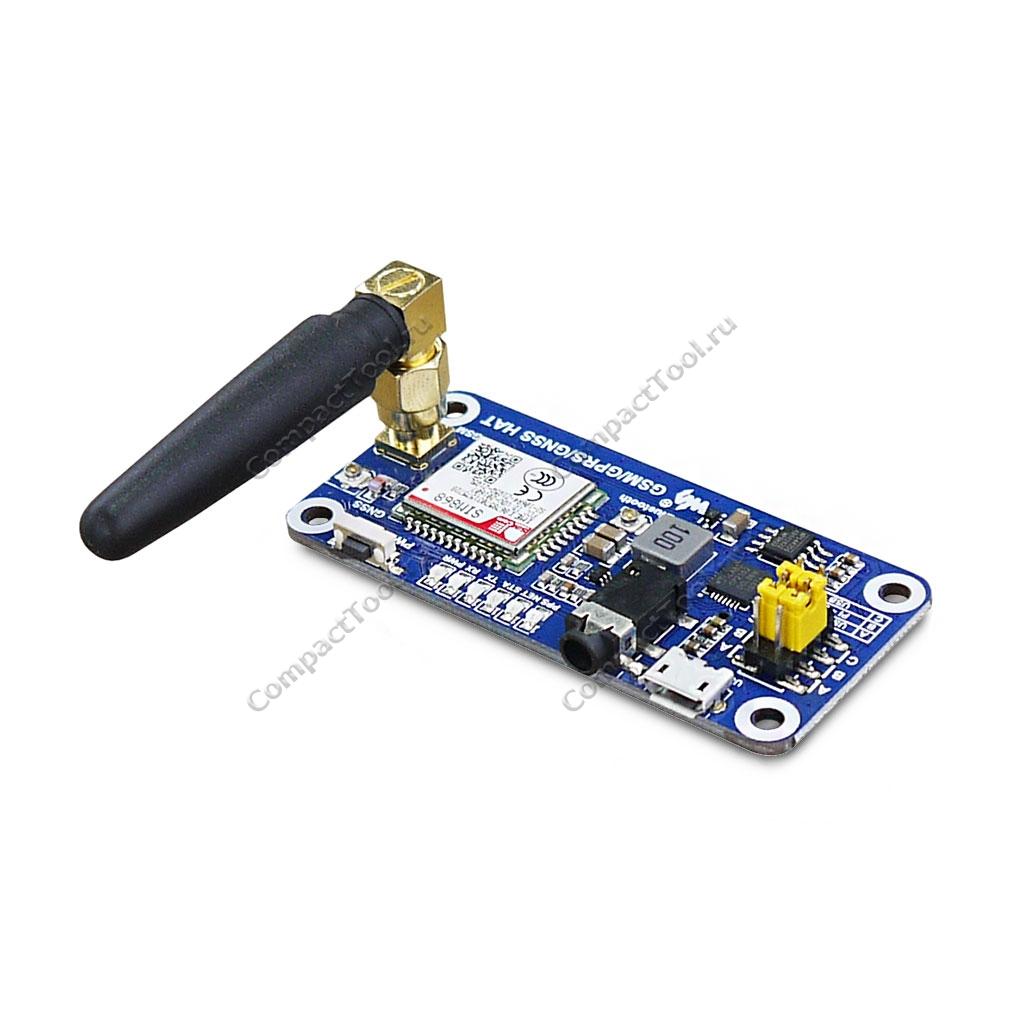 GSM/GPRS/GNSS/Bluetooth HAT