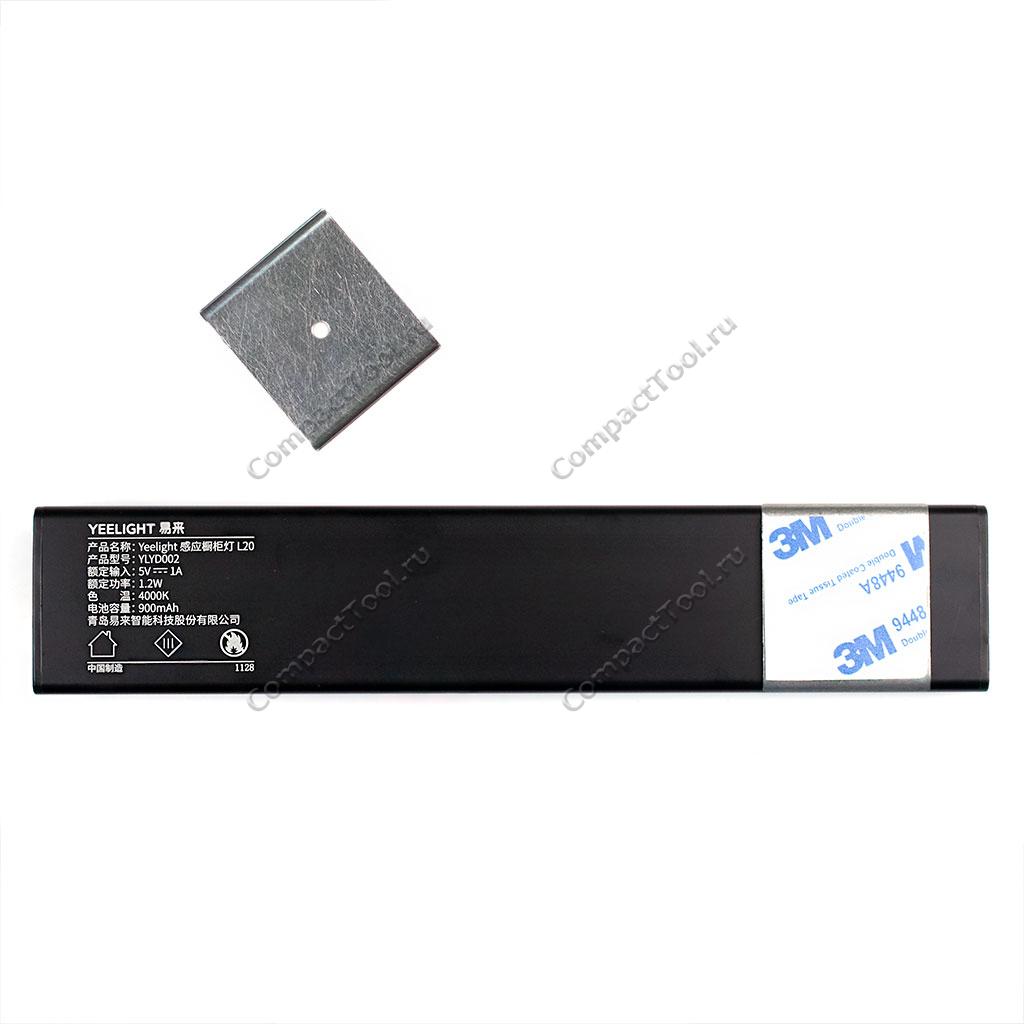 Светильник Xiaomi Yeelight Light L20 YLYD002 Black