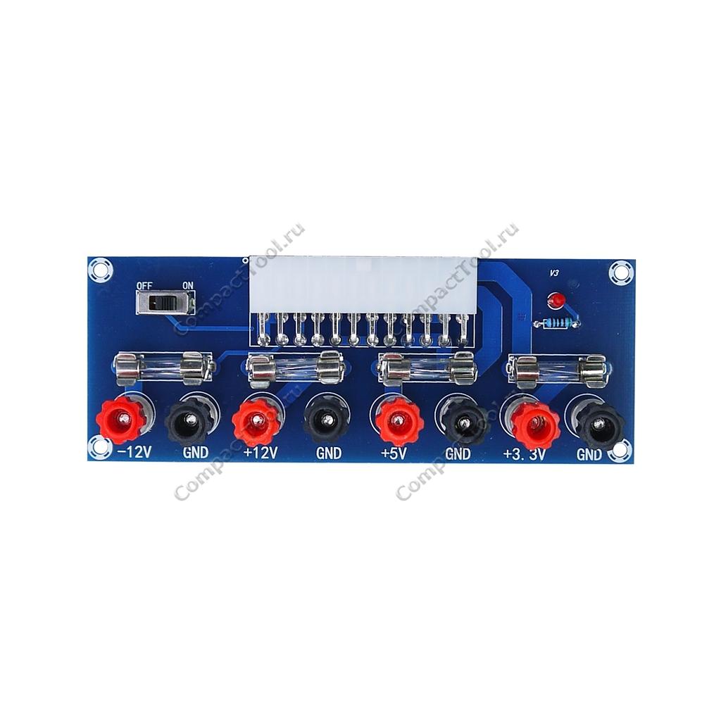 Модуль адаптера блока питания ATX с терминалами (-12В, +12В, +5В, +3.3В)