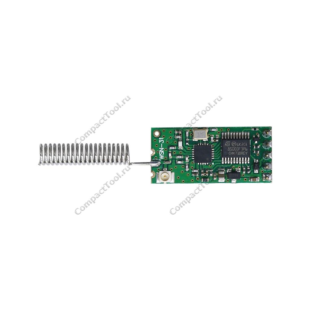 Беспроводный радиопередатчик HC-11 CC1101