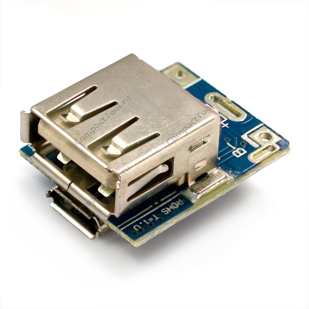 Модуль PowerBank миниатюрный 134N3P с зарядкой MicroUSB и выходом USB 5В 1А