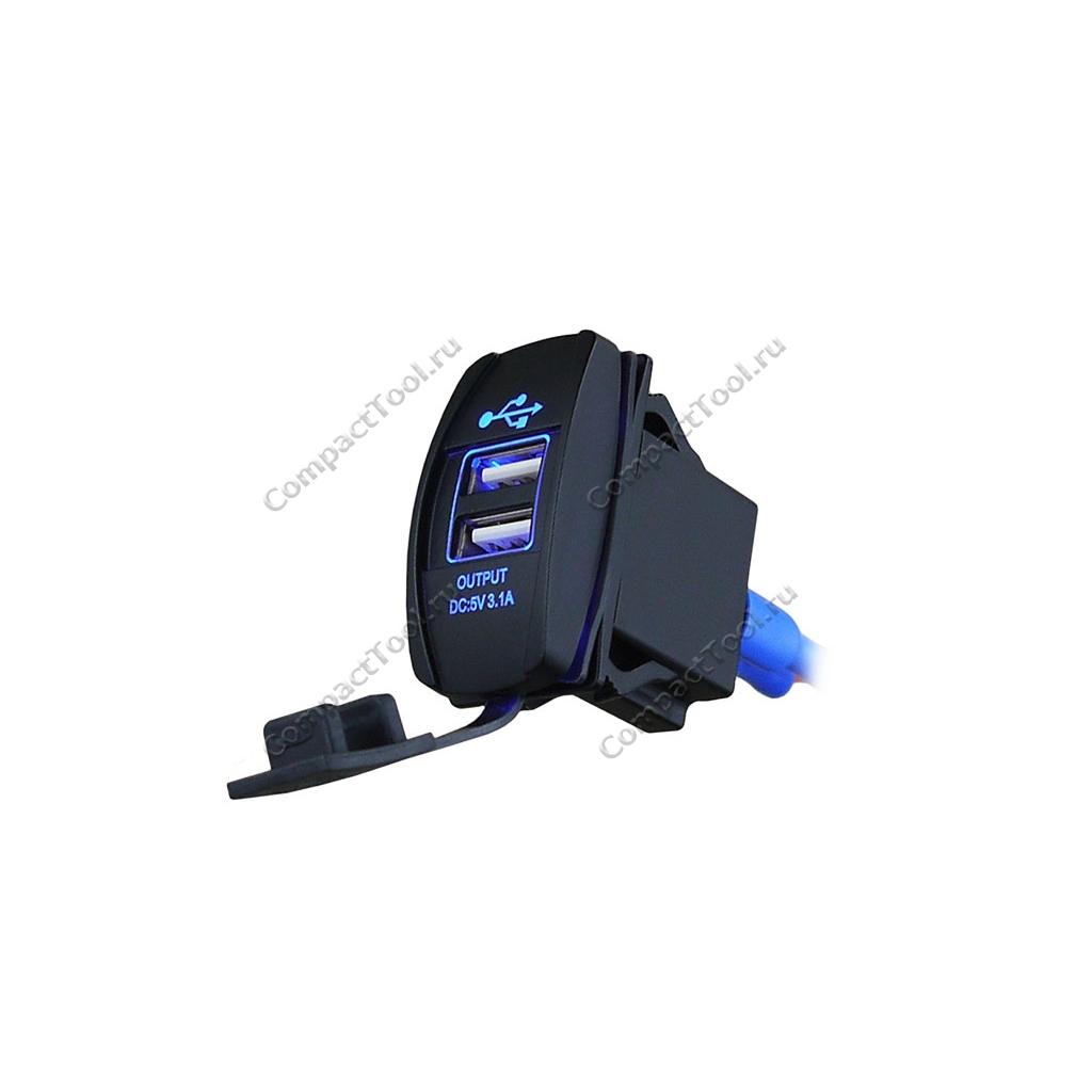 Встраиваемый USB-адаптер 2 х 5В 3.1А синий