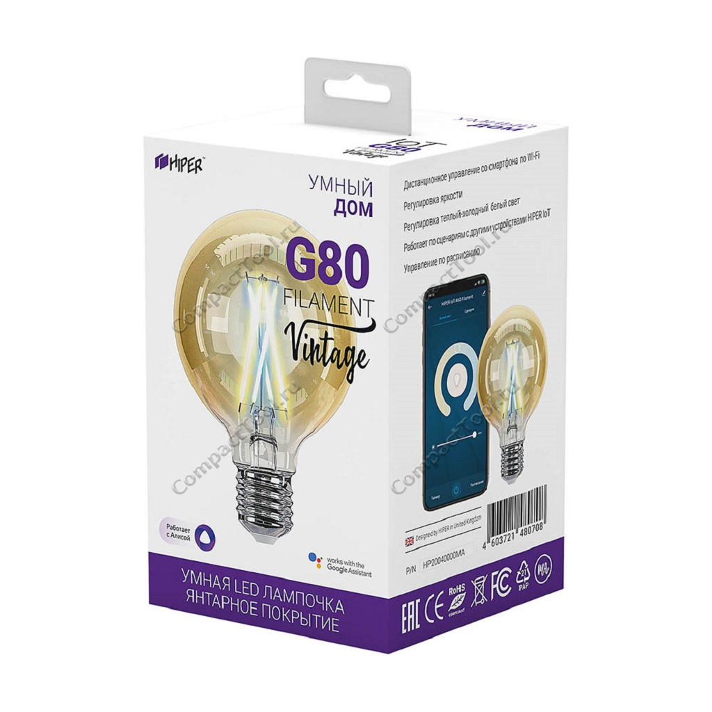 Умная LED лампочка WiFi HIPER IoT G80 Filament Vintage