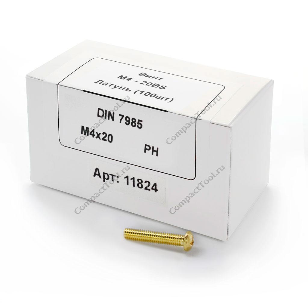 Винт M4 20BS 20мм (100шт)