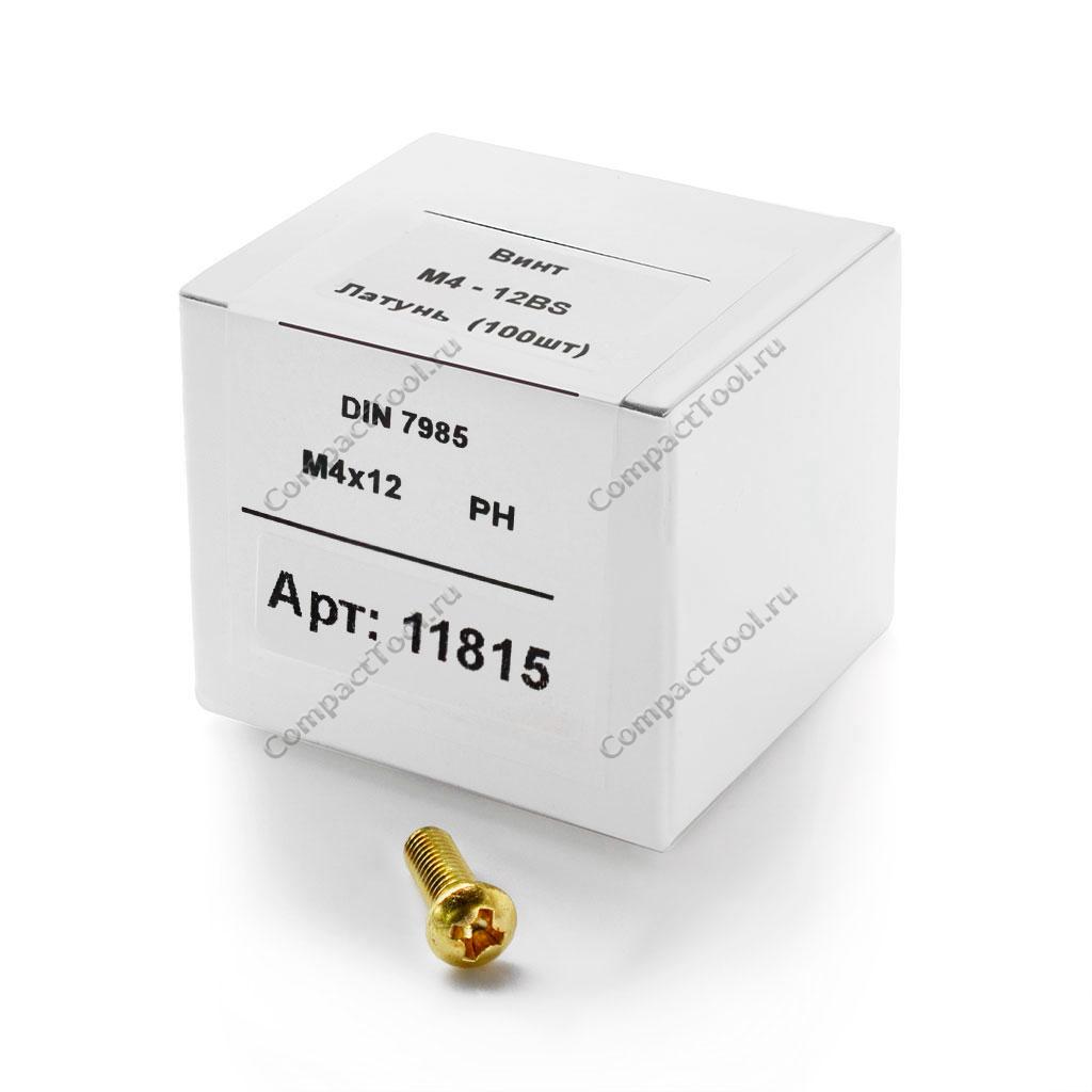 Винт M4 12BS 12мм (100шт)