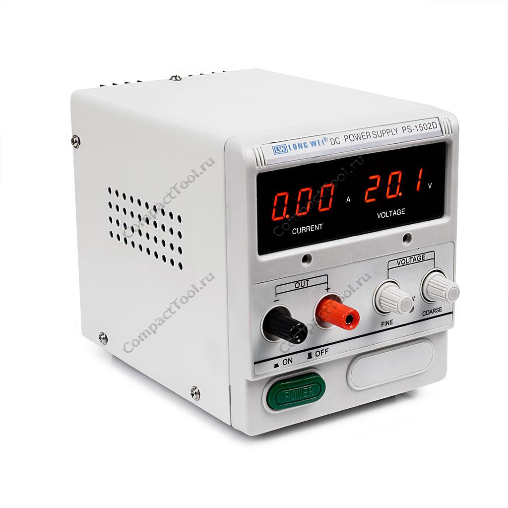 Регулируемый блок питания LONGWEI LW-PS1502D