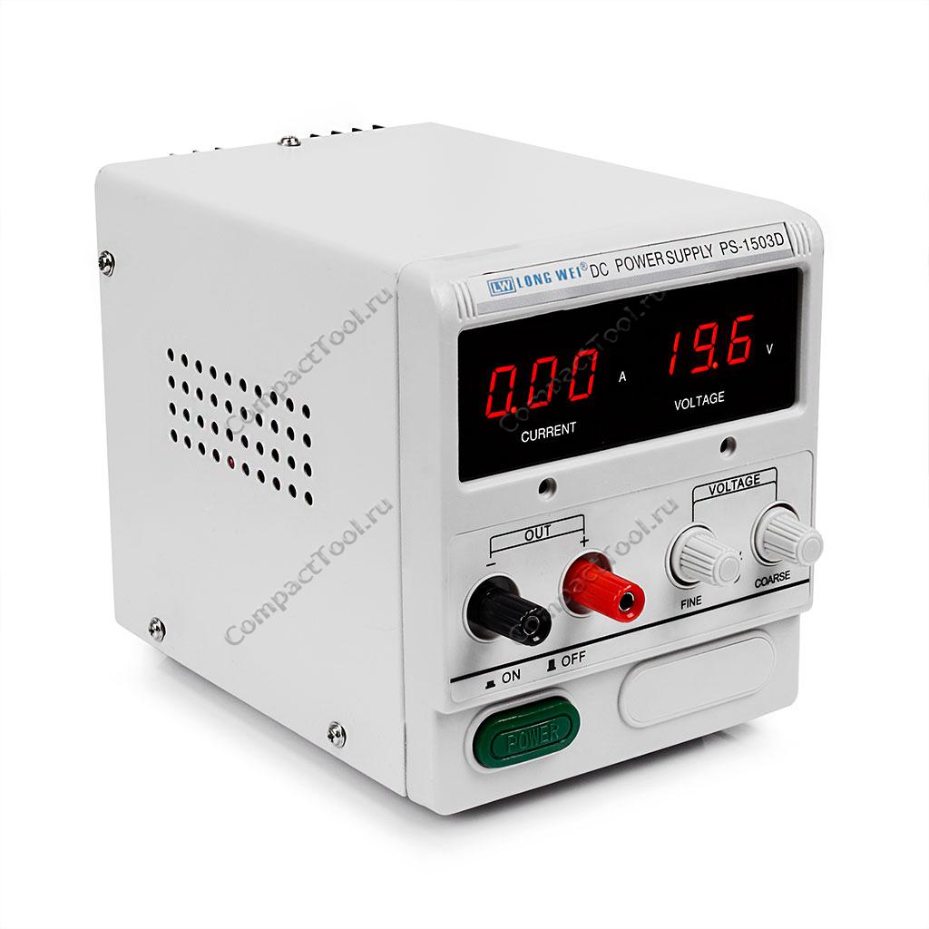 Регулируемый блок питания LONGWEI LW-PS1503D