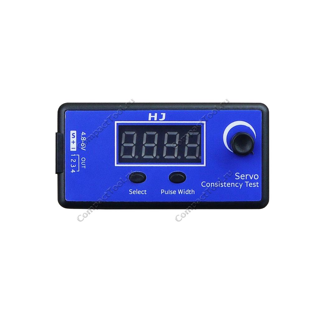 HJ Тестер регуляторов скорости бесколлекторных сервомоторов 2X3 1-4 Servos/ESC
