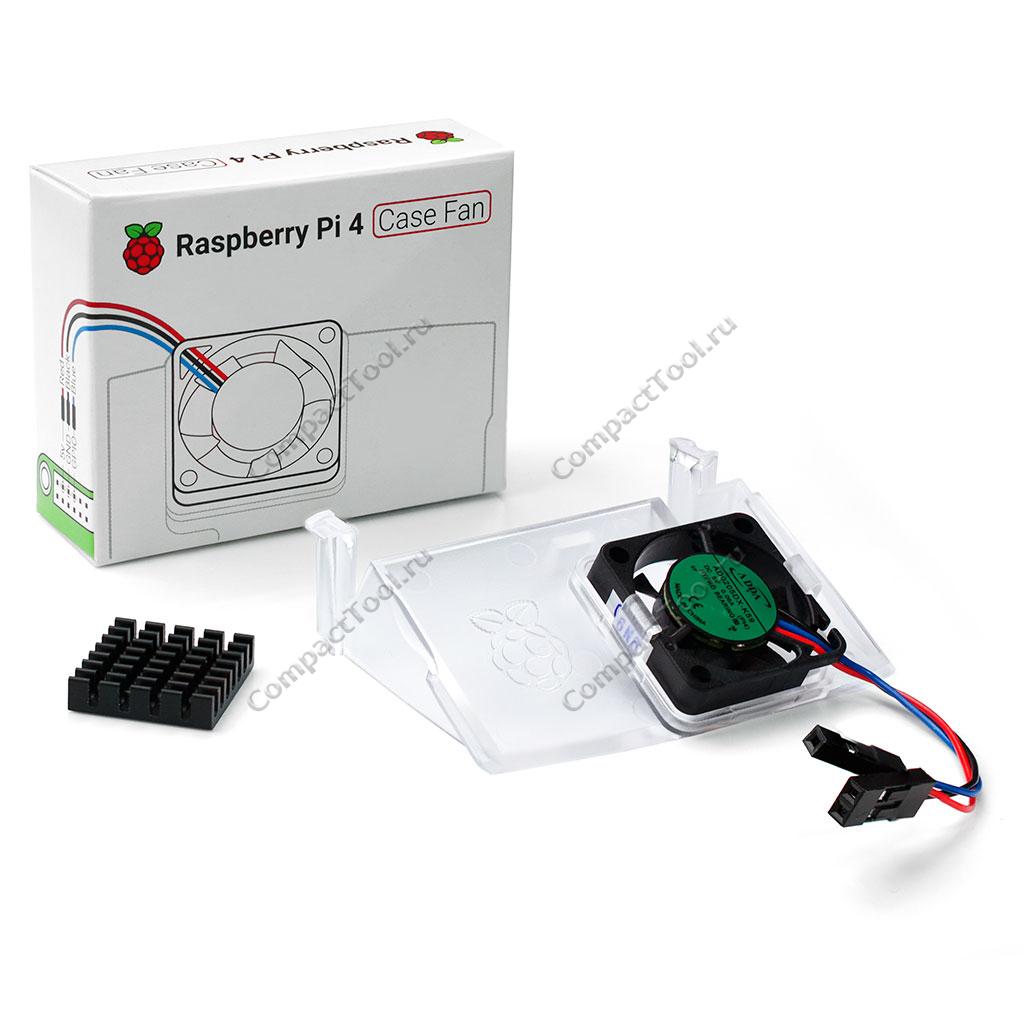 Вентилятор для Raspberry Pi 4